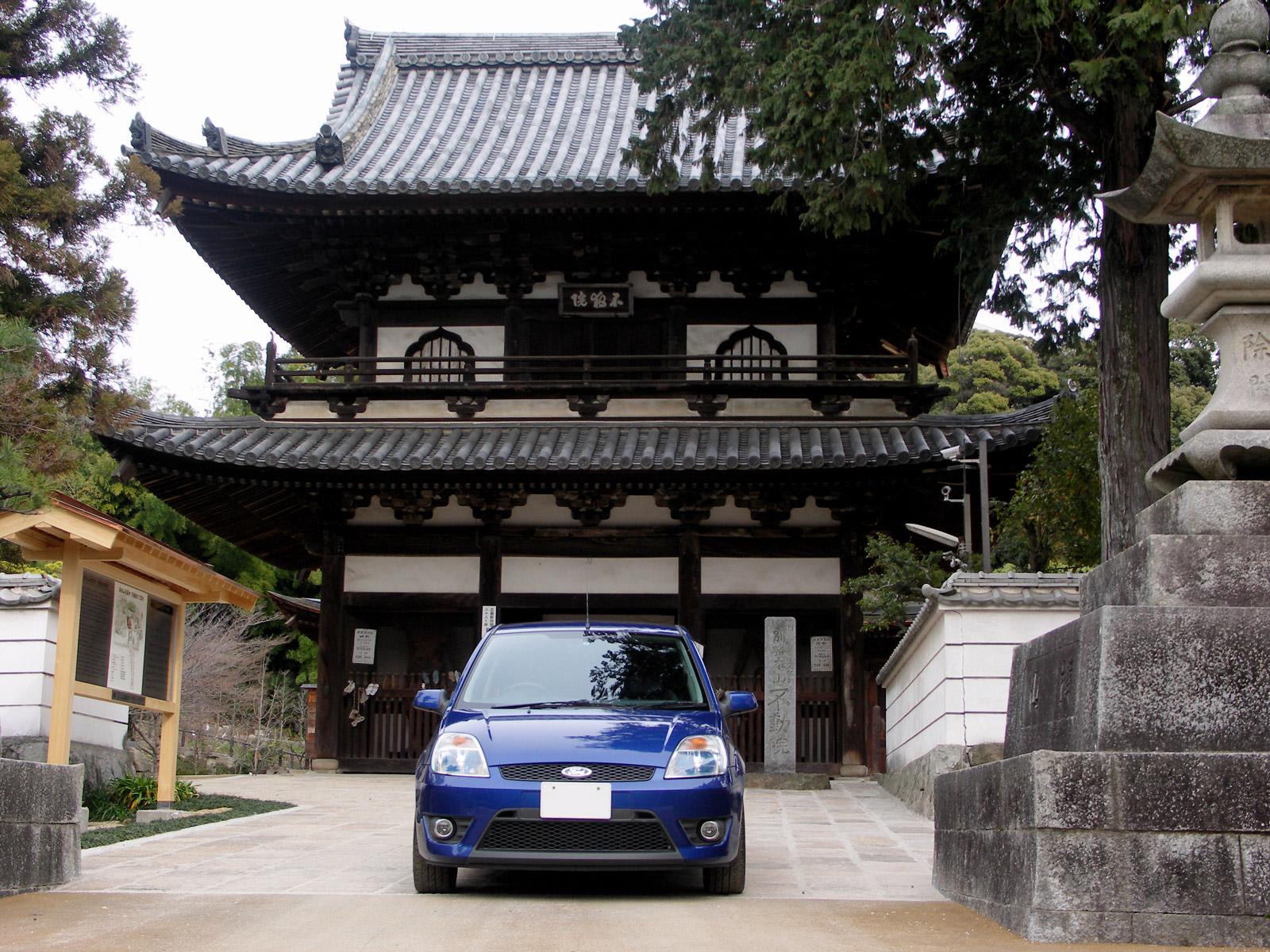 最大の禅宗様仏殿 不動院