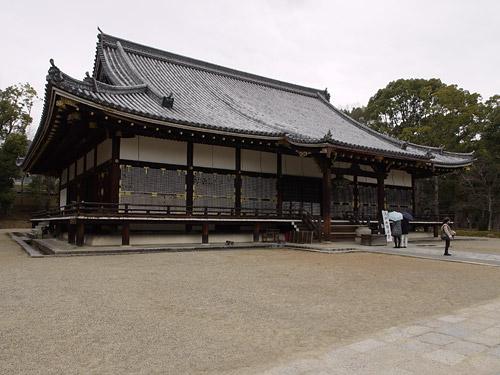 京都庭めぐりの旅 ~ 仁和寺