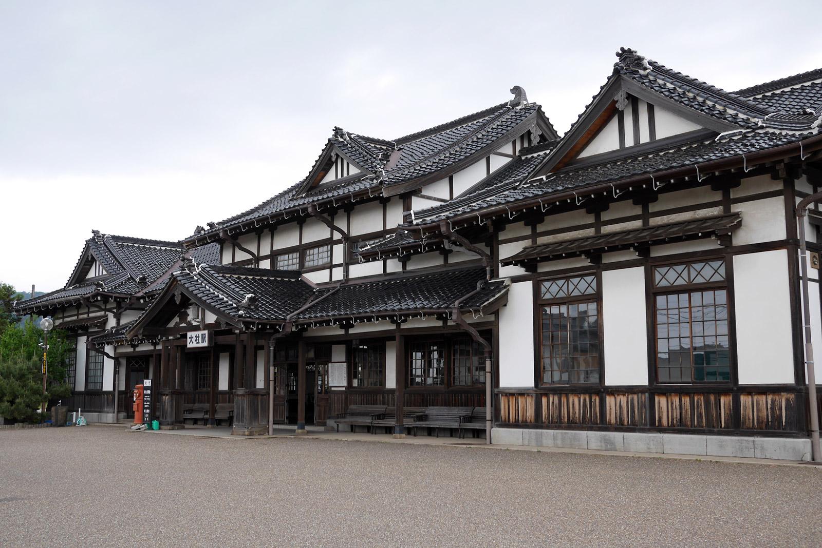 旧大社駅と出雲名物