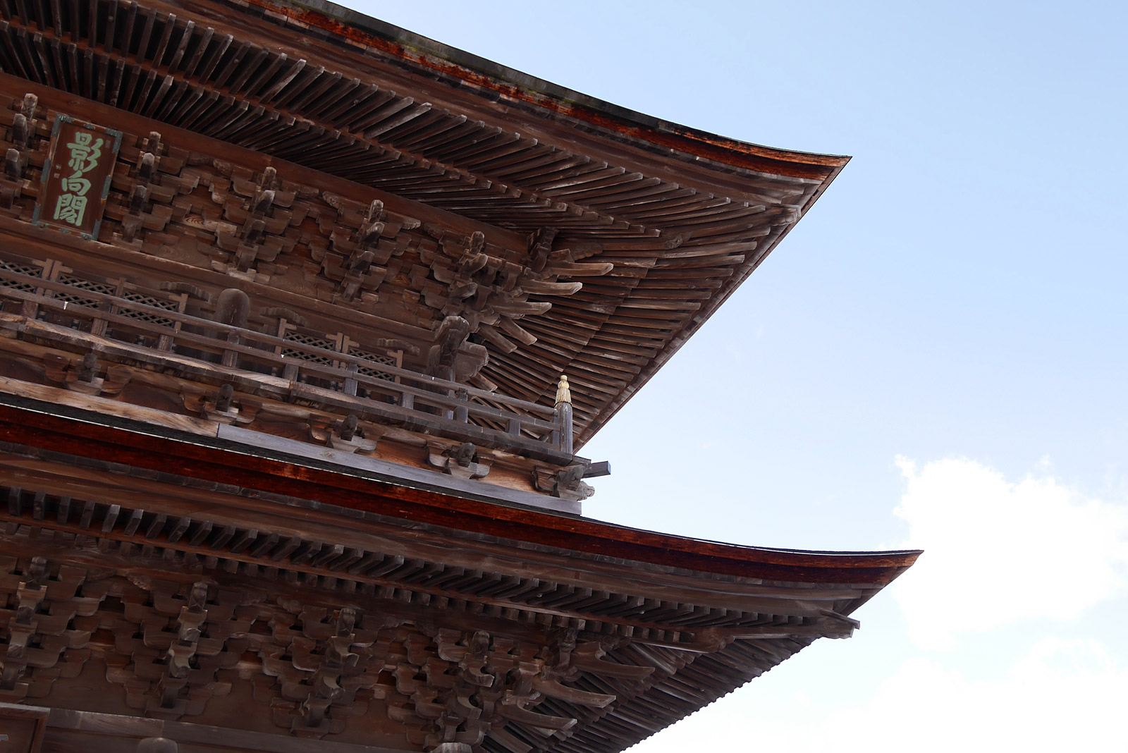 高岡山 瑞龍寺で伽藍を堪能