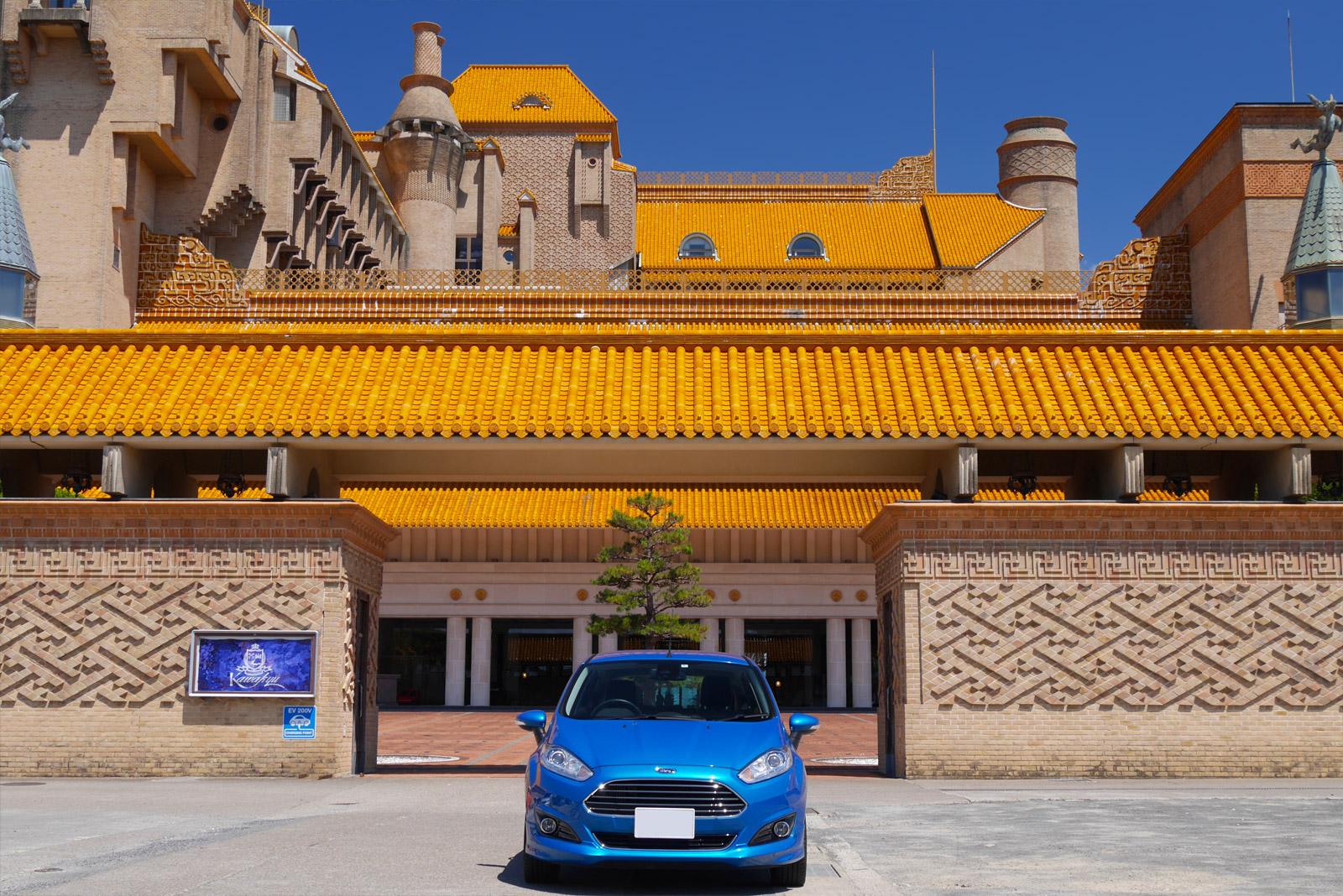 ホテル川久 × Ford Fiesta