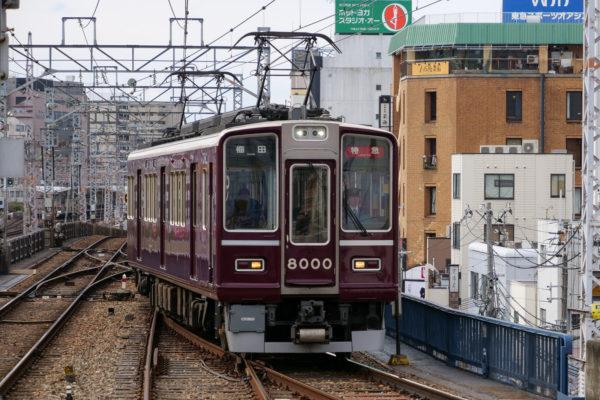 阪急電車8000系と北神急行今昔